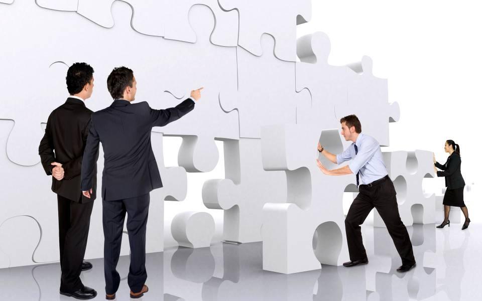 Taller de Integración y Trabajo en Equipo